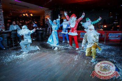 Письмо Деду Морозу: репетиция Нового года, 8 декабря 2017 - Ресторан «Максимилианс» Красноярск - 26