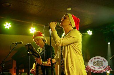 Письмо Деду Морозу: репетиция Нового года, 8 декабря 2017 - Ресторан «Максимилианс» Красноярск - 29