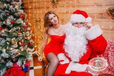 Письмо Деду Морозу: репетиция Нового года, 8 декабря 2017 - Ресторан «Максимилианс» Красноярск - 3