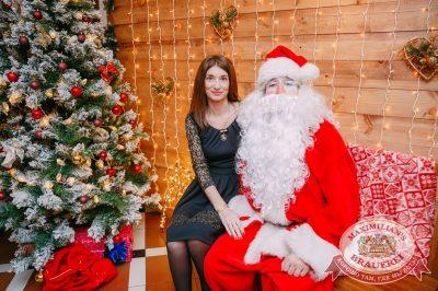 Письмо Деду Морозу: репетиция Нового года, 8 декабря 2017 - Ресторан «Максимилианс» Красноярск - 4