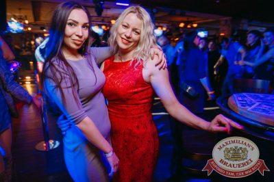 Письмо Деду Морозу: репетиция Нового года, 8 декабря 2017 - Ресторан «Максимилианс» Красноярск - 45