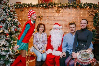 Письмо Деду Морозу: репетиция Нового года, 8 декабря 2017 - Ресторан «Максимилианс» Красноярск - 6