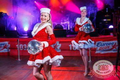 Письмо Деду Морозу: репетиция Нового года, 8 декабря 2017 - Ресторан «Максимилианс» Красноярск - 7