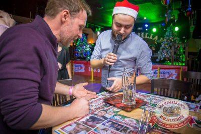 Письмо Деду Морозу: репетиция Нового года с Dj Nejtrino (Москва), 28 ноября 2015 - Ресторан «Максимилианс» Красноярск - 20