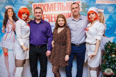Похмельные вечеринки, 2 января 2020 - Ресторан «Максимилианс» Красноярск - 10