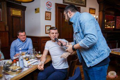 Похмельные вечеринки, 2 января 2020 - Ресторан «Максимилианс» Красноярск - 14