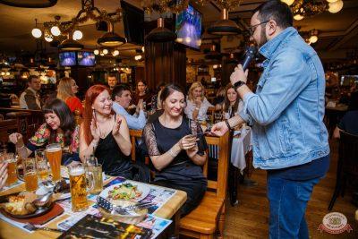 Похмельные вечеринки, 2 января 2020 - Ресторан «Максимилианс» Красноярск - 21