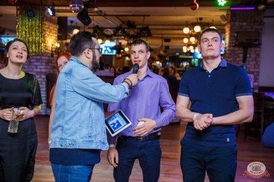 Похмельные вечеринки, 2 января 2020 - Ресторан «Максимилианс» Красноярск - 22