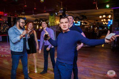 Похмельные вечеринки, 2 января 2020 - Ресторан «Максимилианс» Красноярск - 23