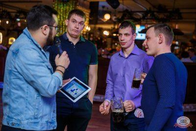 Похмельные вечеринки, 2 января 2020 - Ресторан «Максимилианс» Красноярск - 25