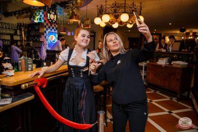Похмельные вечеринки, 2 января 2020 - Ресторан «Максимилианс» Красноярск - 29