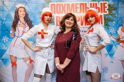 Похмельные вечеринки, 2 января 2020 - Ресторан «Максимилианс» Красноярск - 3