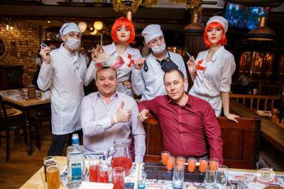 Похмельные вечеринки, 2 января 2020 - Ресторан «Максимилианс» Красноярск - 39