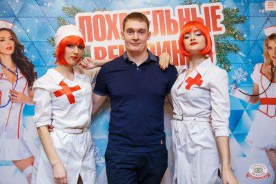 Похмельные вечеринки, 2 января 2020 - Ресторан «Максимилианс» Красноярск - 4