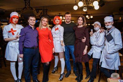 Похмельные вечеринки, 2 января 2020 - Ресторан «Максимилианс» Красноярск - 42