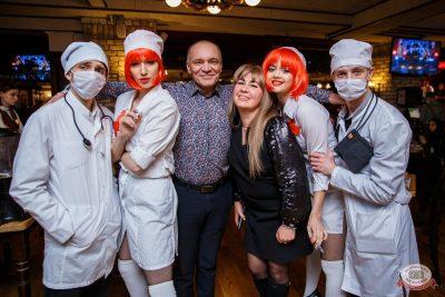 Похмельные вечеринки, 2 января 2020 - Ресторан «Максимилианс» Красноярск - 45