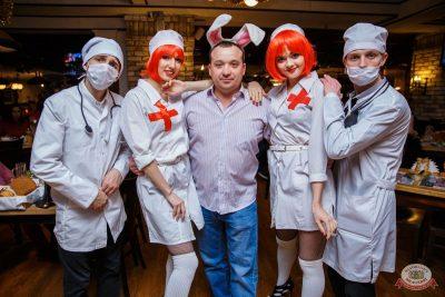 Похмельные вечеринки, 2 января 2020 - Ресторан «Максимилианс» Красноярск - 47
