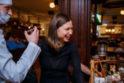 Похмельные вечеринки, 2 января 2020 - Ресторан «Максимилианс» Красноярск - 5