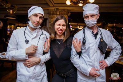 Похмельные вечеринки, 2 января 2020 - Ресторан «Максимилианс» Красноярск - 50