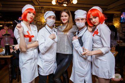 Похмельные вечеринки, 2 января 2020 - Ресторан «Максимилианс» Красноярск - 51