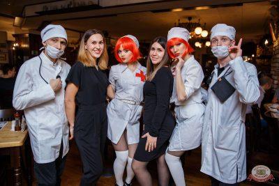 Похмельные вечеринки, 2 января 2020 - Ресторан «Максимилианс» Красноярск - 52