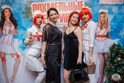Похмельные вечеринки, 2 января 2020 - Ресторан «Максимилианс» Красноярск - 7