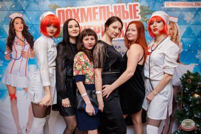 Похмельные вечеринки, 2 января 2020 - Ресторан «Максимилианс» Красноярск - 8