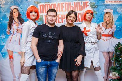 Похмельные вечеринки, 2 января 2020 - Ресторан «Максимилианс» Красноярск - 9