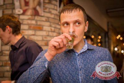 Похмельные вечеринки: вылечим всех! 2 января 2016 - Ресторан «Максимилианс» Красноярск - 04