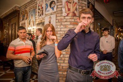 Похмельные вечеринки: вылечим всех! 2 января 2016 - Ресторан «Максимилианс» Красноярск - 05