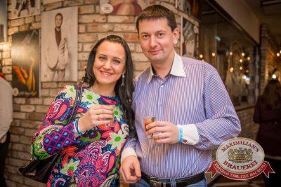Похмельные вечеринки: вылечим всех! 2 января 2016 - Ресторан «Максимилианс» Красноярск - 06