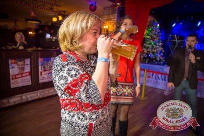 Похмельные вечеринки: вылечим всех! 2 января 2016 - Ресторан «Максимилианс» Красноярск - 09