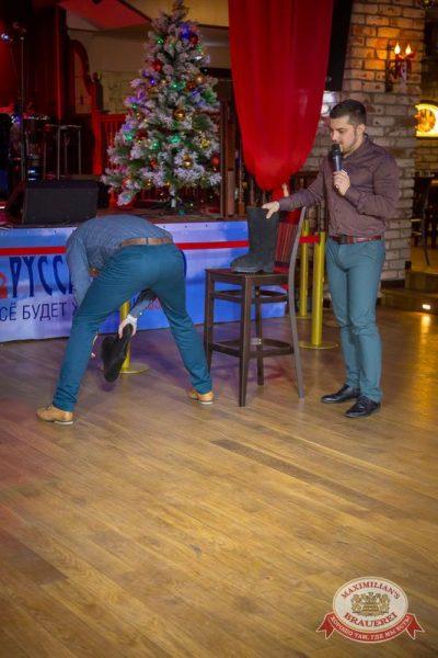 Похмельные вечеринки: вылечим всех! 2 января 2016 - Ресторан «Максимилианс» Красноярск - 15