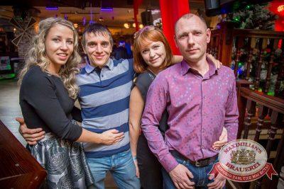 Похмельные вечеринки: вылечим всех! 2 января 2016 - Ресторан «Максимилианс» Красноярск - 17
