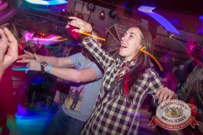 Похмельные вечеринки: вылечим всех! 2 января 2016 - Ресторан «Максимилианс» Красноярск - 24