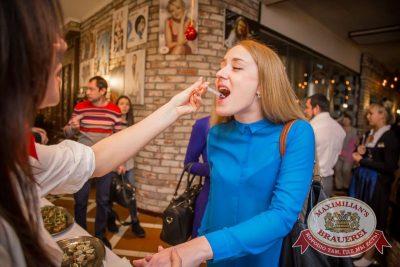 Похмельные вечеринки: вылечим всех! 3 января 2016 - Ресторан «Максимилианс» Красноярск - 04