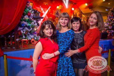 Похмельные вечеринки: вылечим всех! 3 января 2016 - Ресторан «Максимилианс» Красноярск - 18