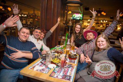 Похмельные вечеринки: вылечим всех! 3 января 2016 - Ресторан «Максимилианс» Красноярск - 26