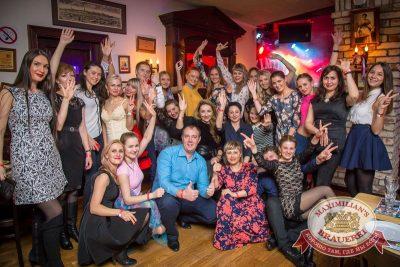 Похмельные вечеринки: вылечим всех! 3 января 2016 - Ресторан «Максимилианс» Красноярск - 27