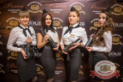 Презентация Premium Maximilian's Vodka, 18 марта 2016 - Ресторан «Максимилианс» Красноярск - 01