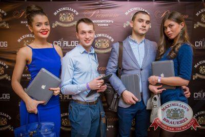 Презентация Premium Maximilian's Vodka, 18 марта 2016 - Ресторан «Максимилианс» Красноярск - 04