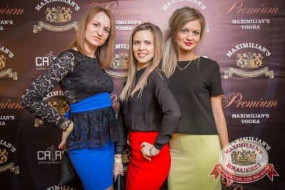 Презентация Premium Maximilian's Vodka, 18 марта 2016 - Ресторан «Максимилианс» Красноярск - 05