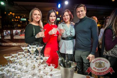 Презентация Premium Maximilian's Vodka, 18 марта 2016 - Ресторан «Максимилианс» Красноярск - 07