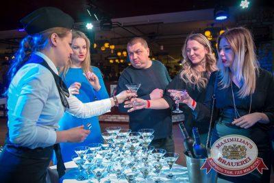 Презентация Premium Maximilian's Vodka, 18 марта 2016 - Ресторан «Максимилианс» Красноярск - 08