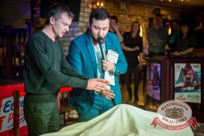 Презентация Premium Maximilian's Vodka, 18 марта 2016 - Ресторан «Максимилианс» Красноярск - 12