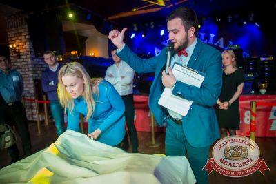 Презентация Premium Maximilian's Vodka, 18 марта 2016 - Ресторан «Максимилианс» Красноярск - 13