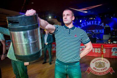 Презентация Premium Maximilian's Vodka, 18 марта 2016 - Ресторан «Максимилианс» Красноярск - 20