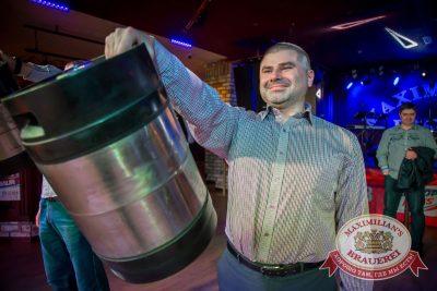 Презентация Premium Maximilian's Vodka, 18 марта 2016 - Ресторан «Максимилианс» Красноярск - 22