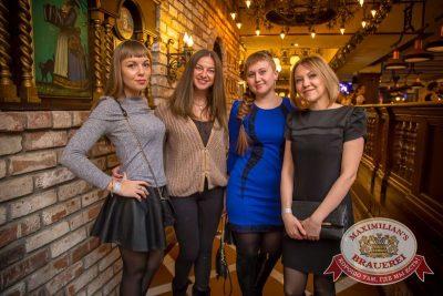 Quest Pistols: Club show, 18 ноября 2015 - Ресторан «Максимилианс» Красноярск - 08