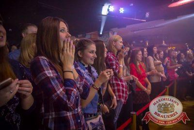 Quest Pistols: Club show, 18 ноября 2015 - Ресторан «Максимилианс» Красноярск - 12